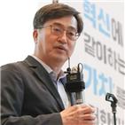 의원,김동연,안철수