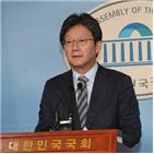 대통령,사면,박근혜,유승민