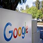 구글,광고,선거,대통령,규정
