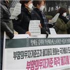 부양의무제,폐지,서울시,지원,재산,소득