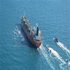 이란,나포,선박,한국,지급,선원,정부,혁명수비대