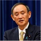 일본,총리,스가,추진,한국,사케,계획