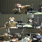 박지훈,노래,메이,청취자