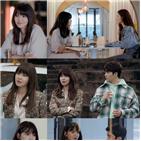 케미,최수영,사람,서단아,정지현,이영화