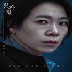 연기,염혜란,배우,김시은,박지후,주목