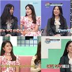 김남희,김주희,아나테이너