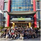 중국,서일대학교,운영,프로그램,총장,체계적,일본,중국어문화학