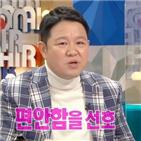 전진,김구라