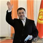 러시아,좌파로프,키르기스스탄,당선인,조기