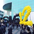홍콩,대만,망명