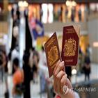 영국,홍콩,중국,여권,홍콩인,이민