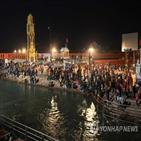 인도,코로나19,순례객,축제,멜라,쿰브