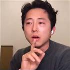 미나리,이민자,배우,미국,스티븐,의원