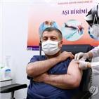 백신,접종,터키,코로나19,중국산,장관