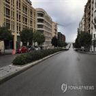 레바논,코로나19,급증,조처