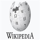 위키백과,재단,위키미디어,지식,세계