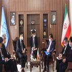 이란,한국,문제,한국케미,정부,차관,나포,동결