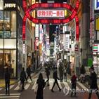 일본,지역,코로나19,발효,긴급사태,중증