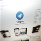 텔레그램,시그널,메신저,의사당,개인정보,암호화