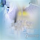 백신,접종,코로나19,의협,보상,대한