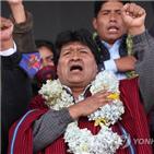 대통령,모랄레스,볼리비아