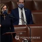 탄핵,대통령,트럼프,현존,위험,민주당