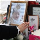 현장,아동,아동학대,서울시