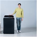 세탁기,삼성전자,세탁,위생,신제품,출시,적용,전자동,소비자