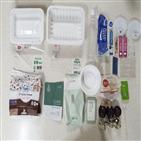 플라스틱,제품,그린피스,배출,가장,사용,조사
