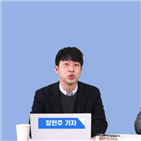 서울,상승,부동산,부부,장현주,입주,집값,아파트,전망,시장
