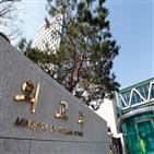 일본,정부,협의,판결,법원