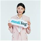 메디로그,브랜드,건강,올라운드,비타민,김연경,세계
