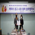 투바앤,제작,글로벌,애니맥스,엔터테인먼트