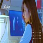코지팝,밴드,뮤직비디오,플레이리스트