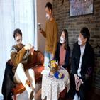 서촌,사장,용진호,오락실,트러블