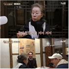 윤여정,손님,정유미