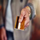 포인트,현금,서비스,카드,입금,신청,회원,관계자