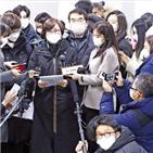 일본,정부,위안부,피해자,판결,손해배상,원고,자산,할머니,법원