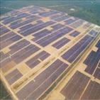 한화에너지,태양광,토탈,미국,사업,합작회사,발전소