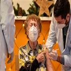 독일,할머니,백신