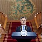 이사진,추천,언론사,교체,임기,연합뉴스,정부,KBS