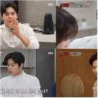김동준,이지아,시금치,요리,SBS