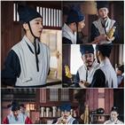 김소용,철인왕후,철종,감자,변신