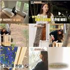유인영,테이블,제작,목공,빌리지,상자