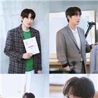 이기택,매력,로맨스,도현,다은,아이돌