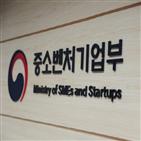 몽골,한국,스타트업,중소기업,협력,장관,기부,업무협약
