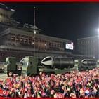열병식,공개,북한