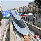 시속,자기부상열차,중국
