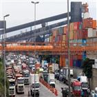 파업,물류대란,브라질,트럭,운전사,노조