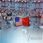 중국,블랙리스트,트럼프,로이터,추가